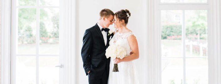 wedding dj merrimon wynne raleigh nc